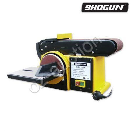 shogun machine